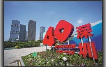 """10月19日,在深圳市民中心广场拍摄的""""扬帆正当时""""主题绿雕。这一装置表现的是深圳在改革开放的时代浪潮中,扬起风帆,破浪前行的景象。南方日报记者 朱洪波 摄"""