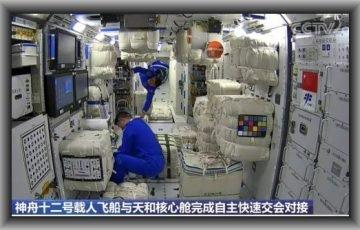 adimadimcin_3 astronot-modulde