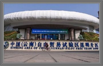 adimadimcin_Yunnan-dis-ticareti